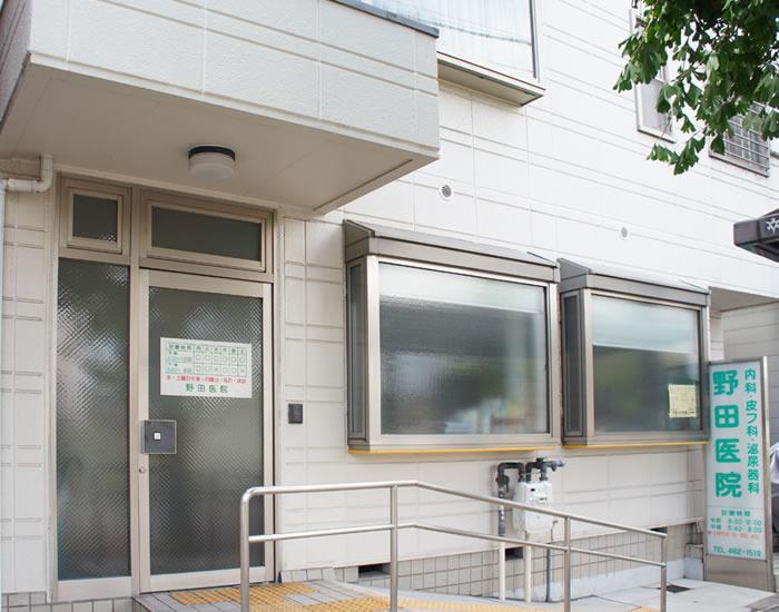 医療法人野田医院の画像