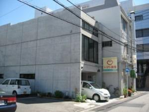 トマト薬局 三番町店の画像
