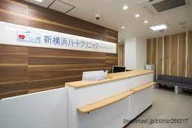 新横浜ハートクリニックの画像