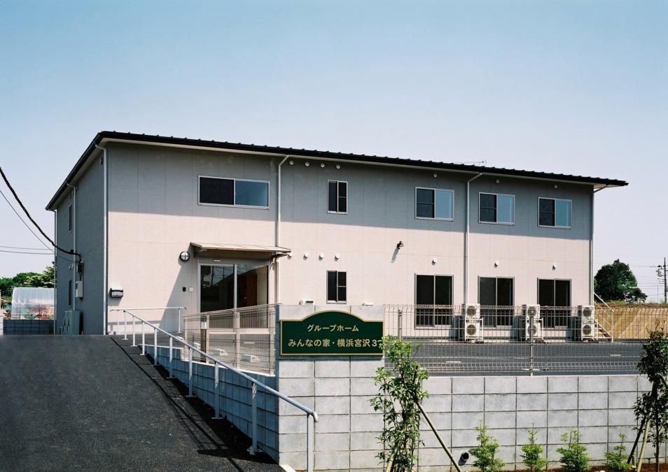 グループホームみんなの家・横浜宮沢3の画像