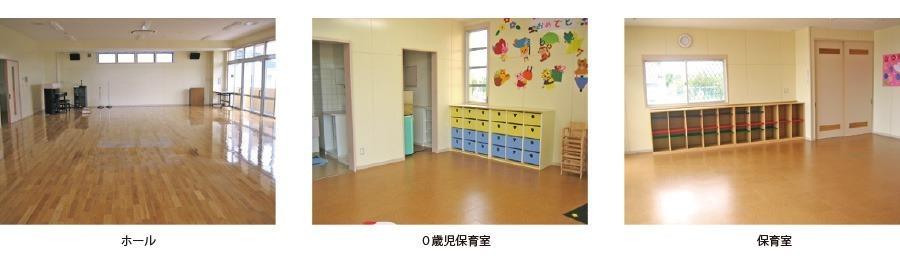 志都呂保育園の画像