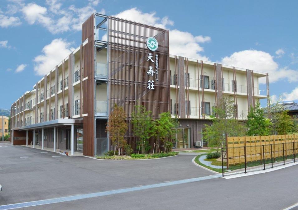 特別養護老人ホーム天寿荘の画像