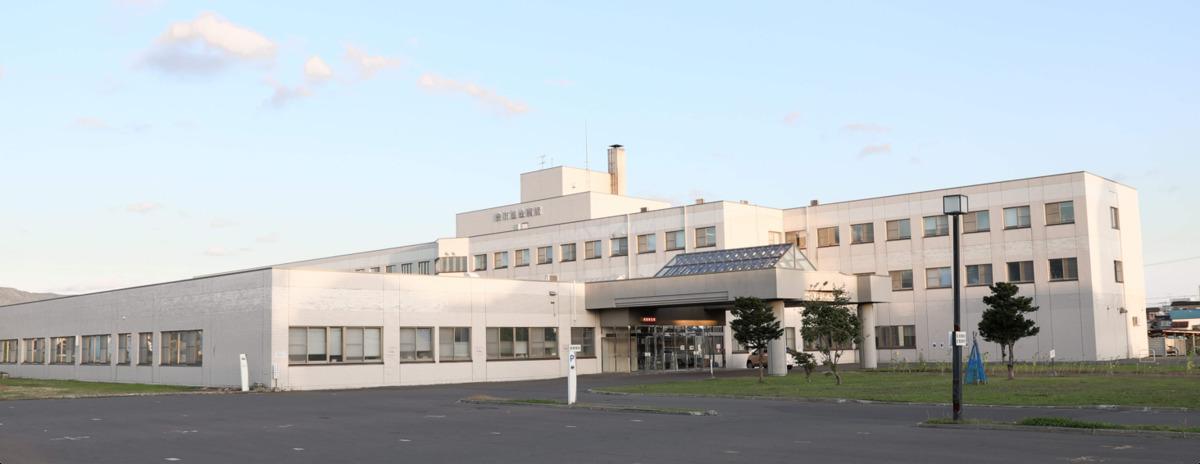 社会福祉法人北海道社会事業協会余市病院の画像