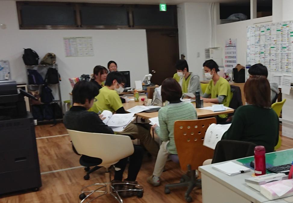 Fujiケアセンター(居宅介護支援事業所)の画像