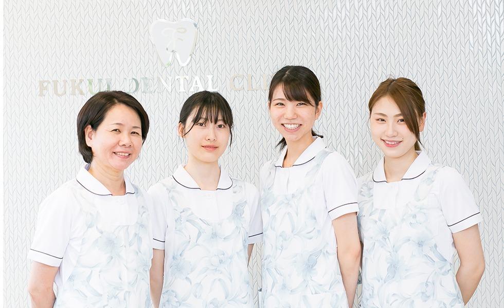 ふくい歯科・矯正歯科の画像