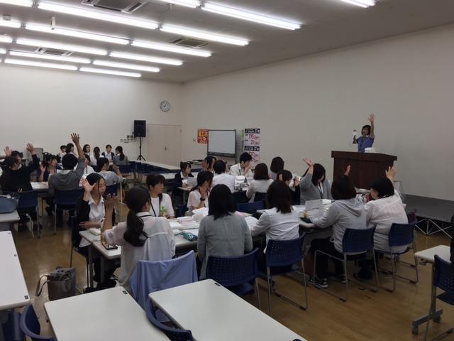 大王製紙株式会社札幌営業所の画像