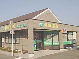 仙崎薬局の画像