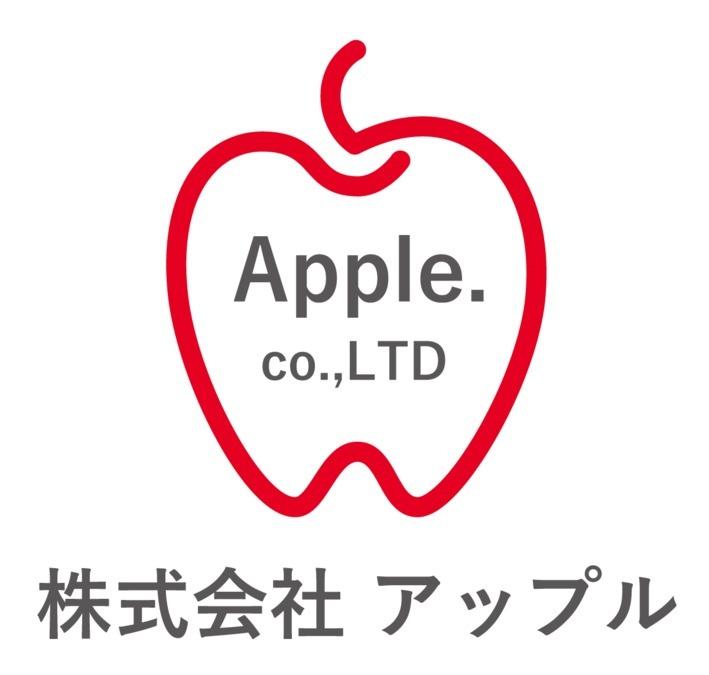 株式会社アップルの画像