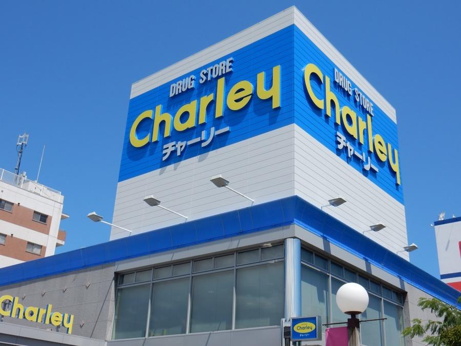 ドラッグストアチャーリーレインボーロード店の画像