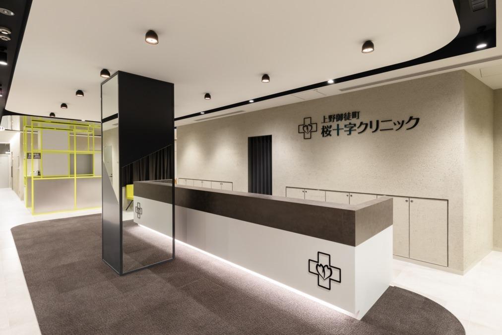 医療法人社団東京桜十字 上野御徒町桜十字クリニックの画像