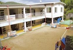 暁幼稚園の画像