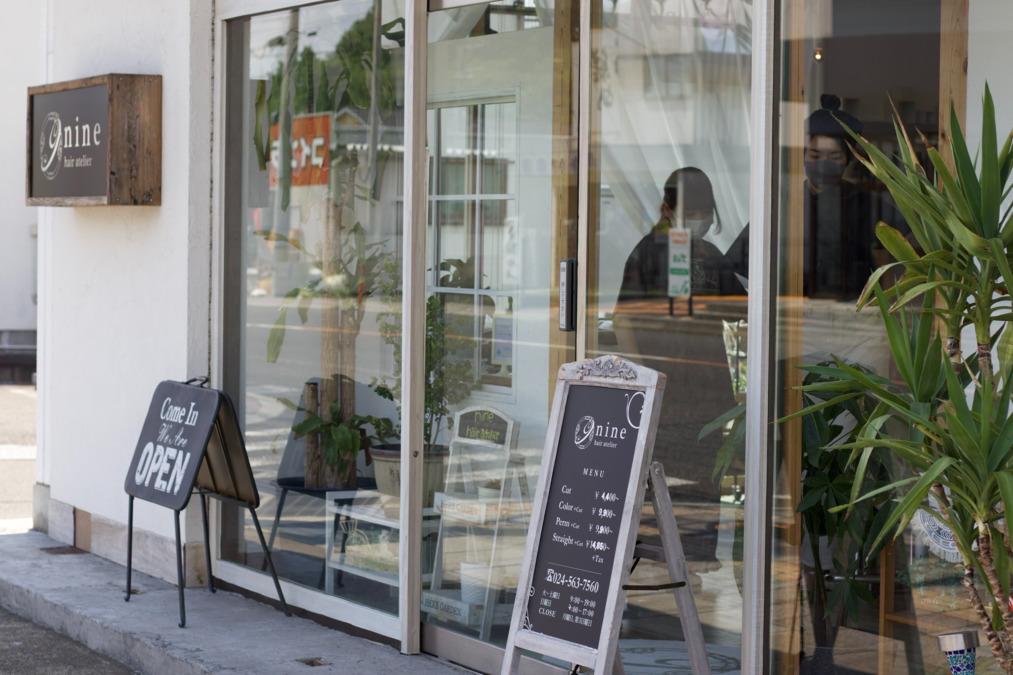 hair atelier nine 岡部店の画像