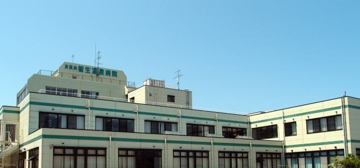 皆生温泉病院の画像