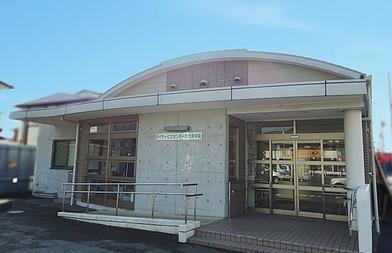 デイサービスセンター西大寺中央の画像