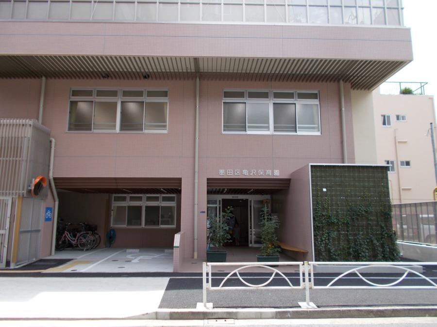 亀沢保育園の画像