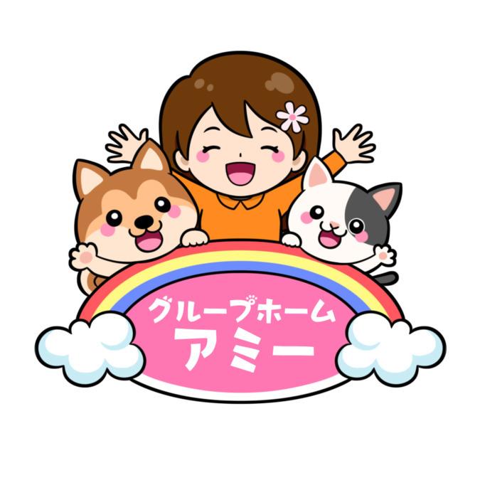 グループホームアミー本田町の画像