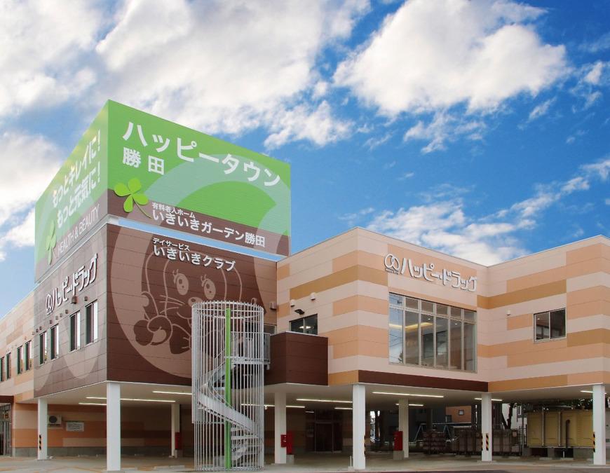いきいきガーデン勝田の画像