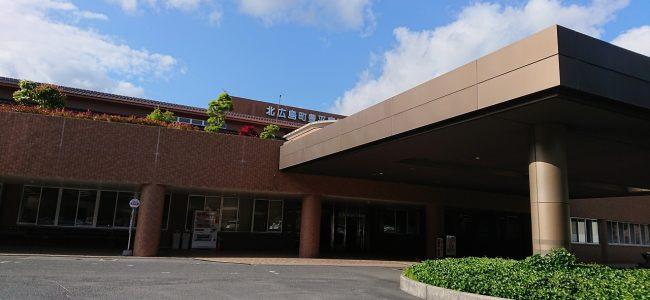北広島町豊平診療所の画像