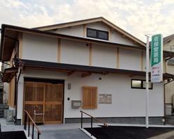 佐保堂薬局 三木本町店の画像