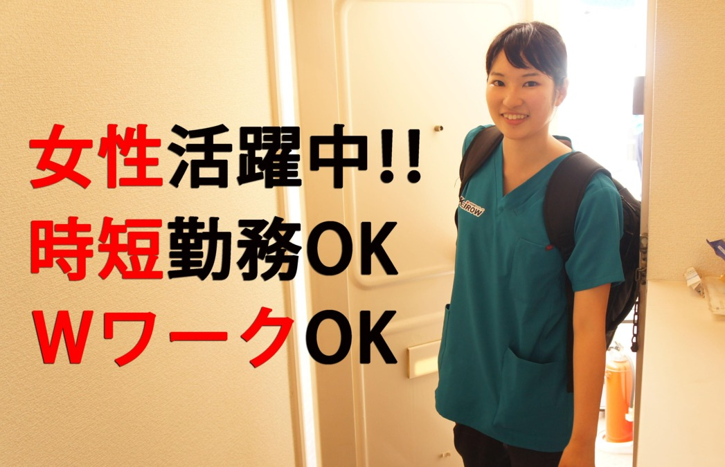 KEiROW京都市下京区ステーションの画像
