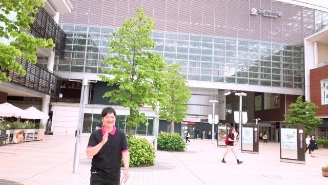 アミカ鶴見介護センターの画像
