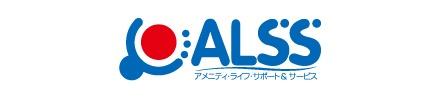 株式会社アルス 介護老人保健施設葵の園・東広島内の厨房の画像