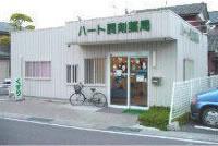 ハート調剤薬局南小松島店の画像