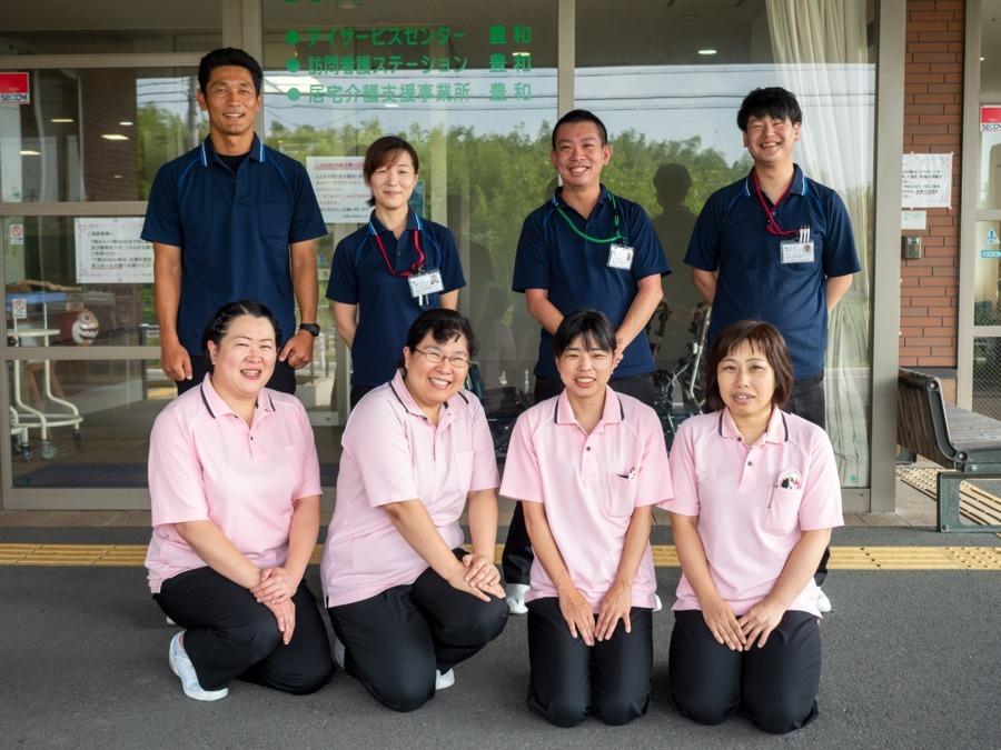 訪問看護ステーション豊和の画像
