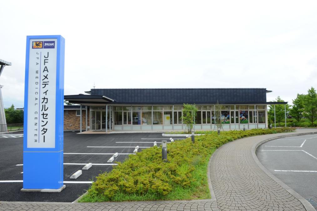 JFAメディカルセンターの画像