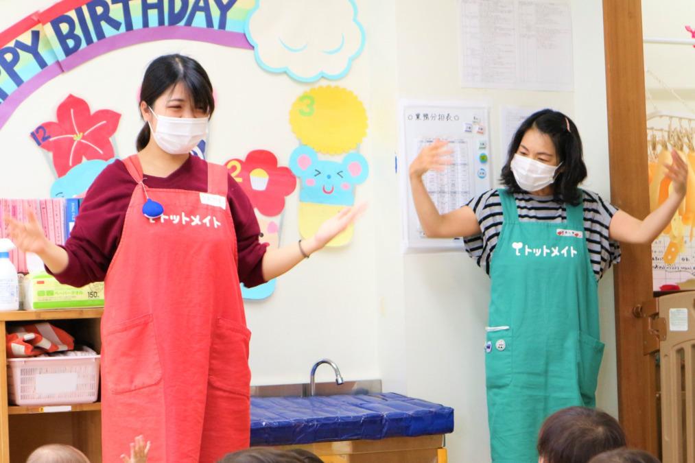 株式会社トットメイト 病院内従業員用託児所「さくらゆうゆう」(保育士の求人)の写真1枚目: