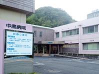 中島病院の画像
