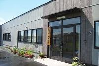 老人デイサービスセンター「百万石」矢幅駅西口の画像