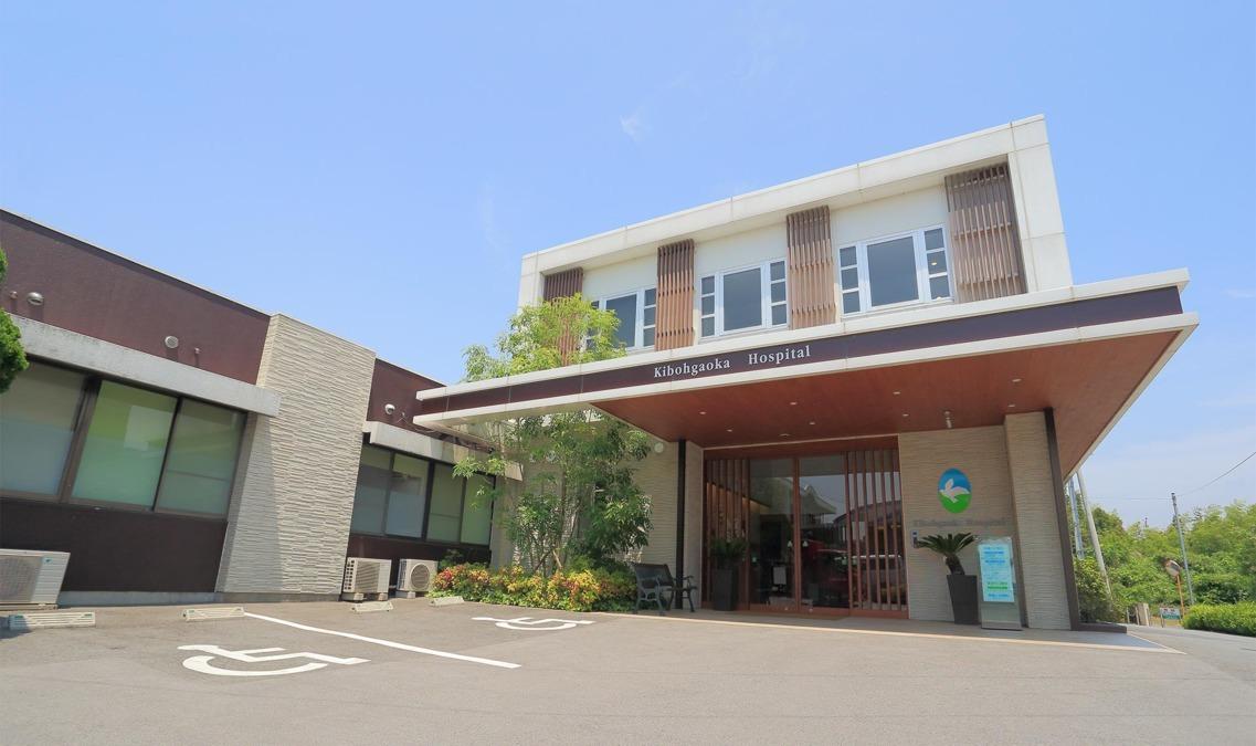 希望ヶ丘病院の画像