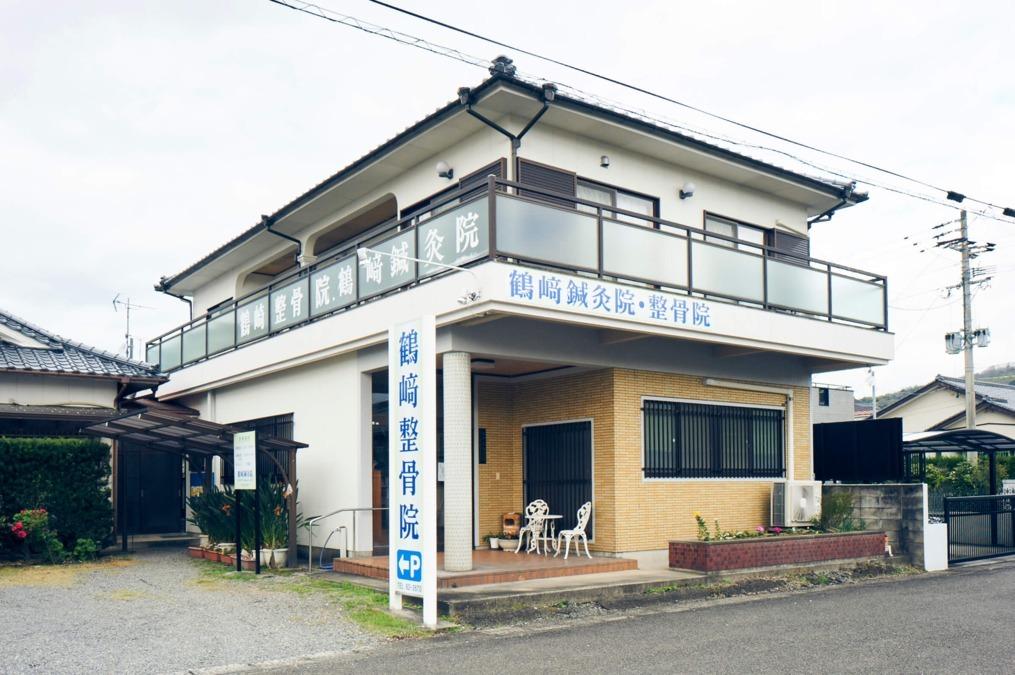 鶴崎鍼灸院(あん摩マッサージ指圧師の求人)の写真6枚目: