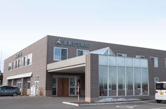 道東の森総合病院の画像