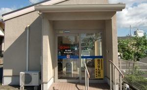 ウジエ調剤薬局南小泉店の画像