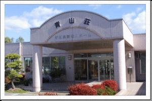 特別養護老人ホーム青山荘(介護職/ヘルパーの求人)の写真: