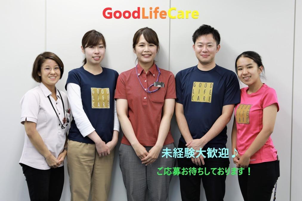 グッドライフケア居宅介護支援センター大阪北の画像