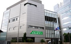 デイサービスセンター朱鷺の苑彦三の画像