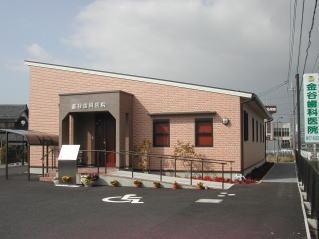 金谷歯科医院の画像