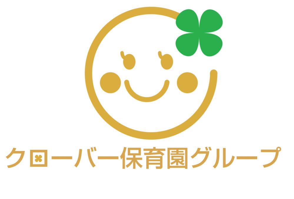 千住大橋駅クローバー保育園の画像