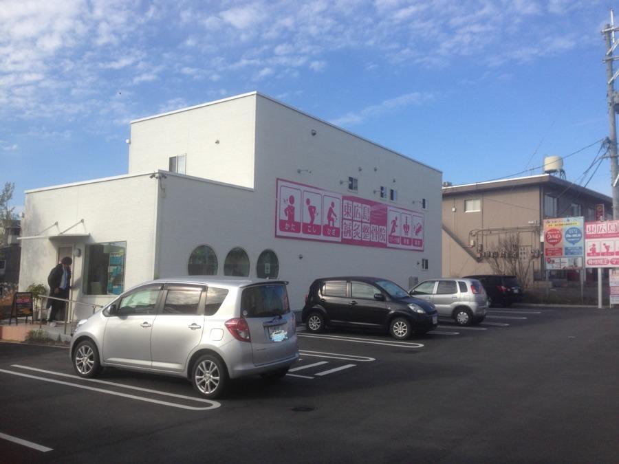 東広島鍼灸整骨院(整体師/セラピストの求人)の写真1枚目: