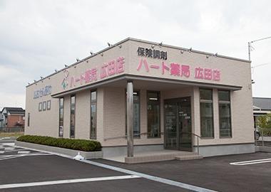 ハート薬局広田店の画像