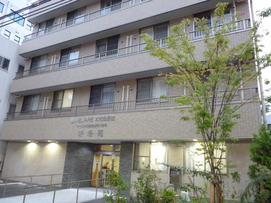 Welfare大和田駅前寿洛苑の画像