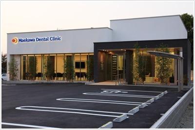 まえかわ歯科クリニックの画像