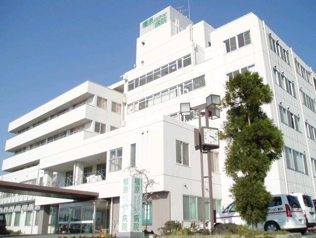 橿原リハビリテーション病院の画像