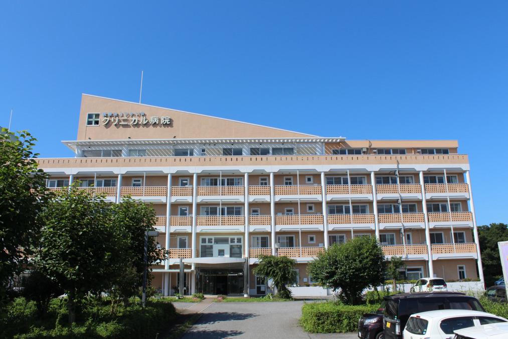 クリニカル病院の画像