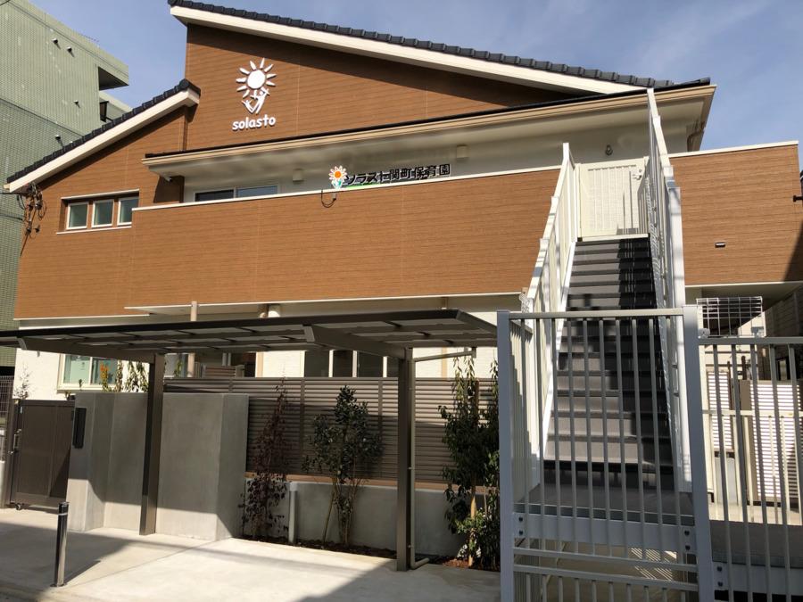 ソラスト関町保育園の画像