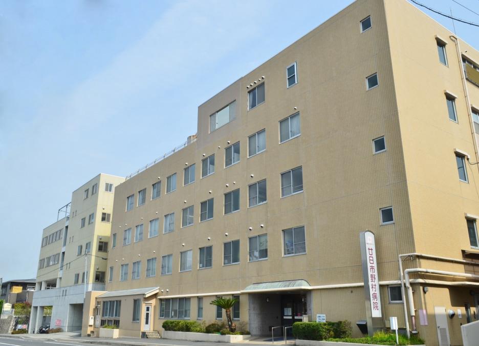廿日市野村病院の画像