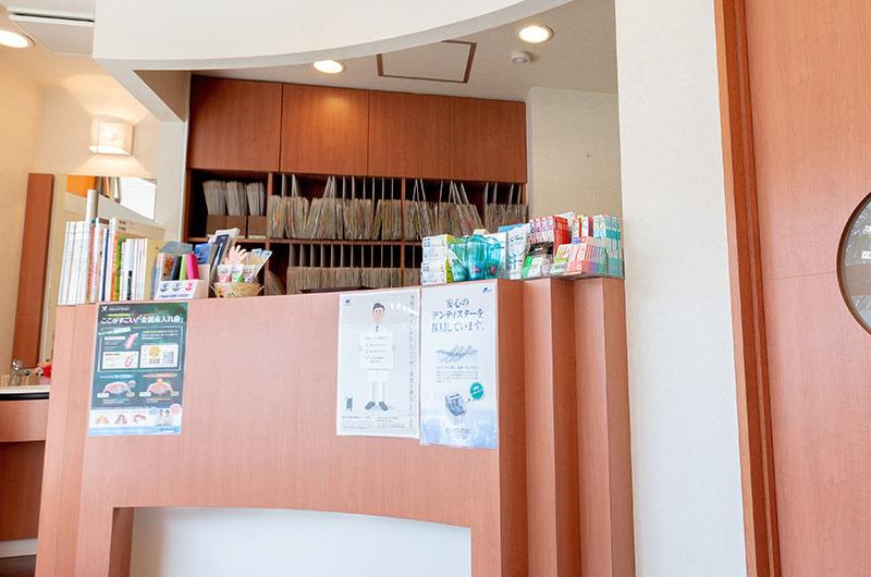 フクタニ歯科医院の画像